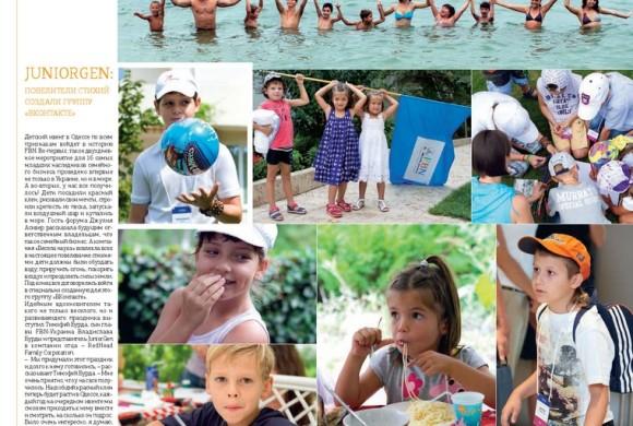 Передаем атмосферу корпоративного детского праздника