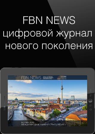 FBN NEWS Digital