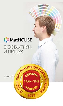 MacHOUSE 20