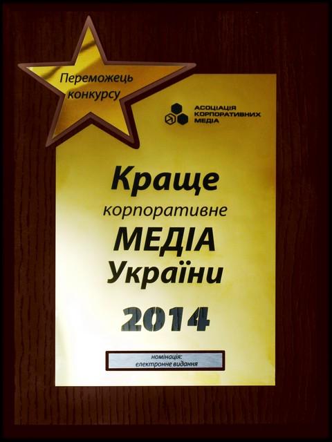 Гран-при – FBN news - электронный журнал