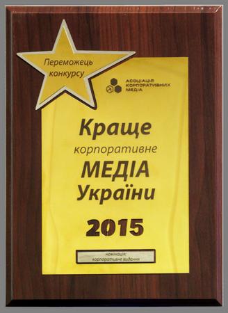 Tablichka_2015
