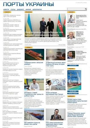 Сайт «Порты Украины»