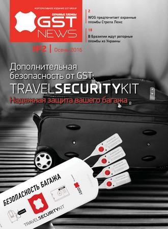 GST news / digital GST news