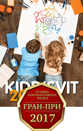 KIDDISVIT. 20 лет