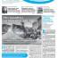 Почему газета «Наш ТИС» двухцветная и зачем компании второе издание В2Р?