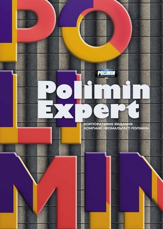 Polimin Expert